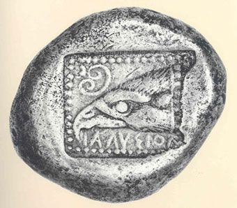 Silver stater c. 500 BC. Head of an eagle