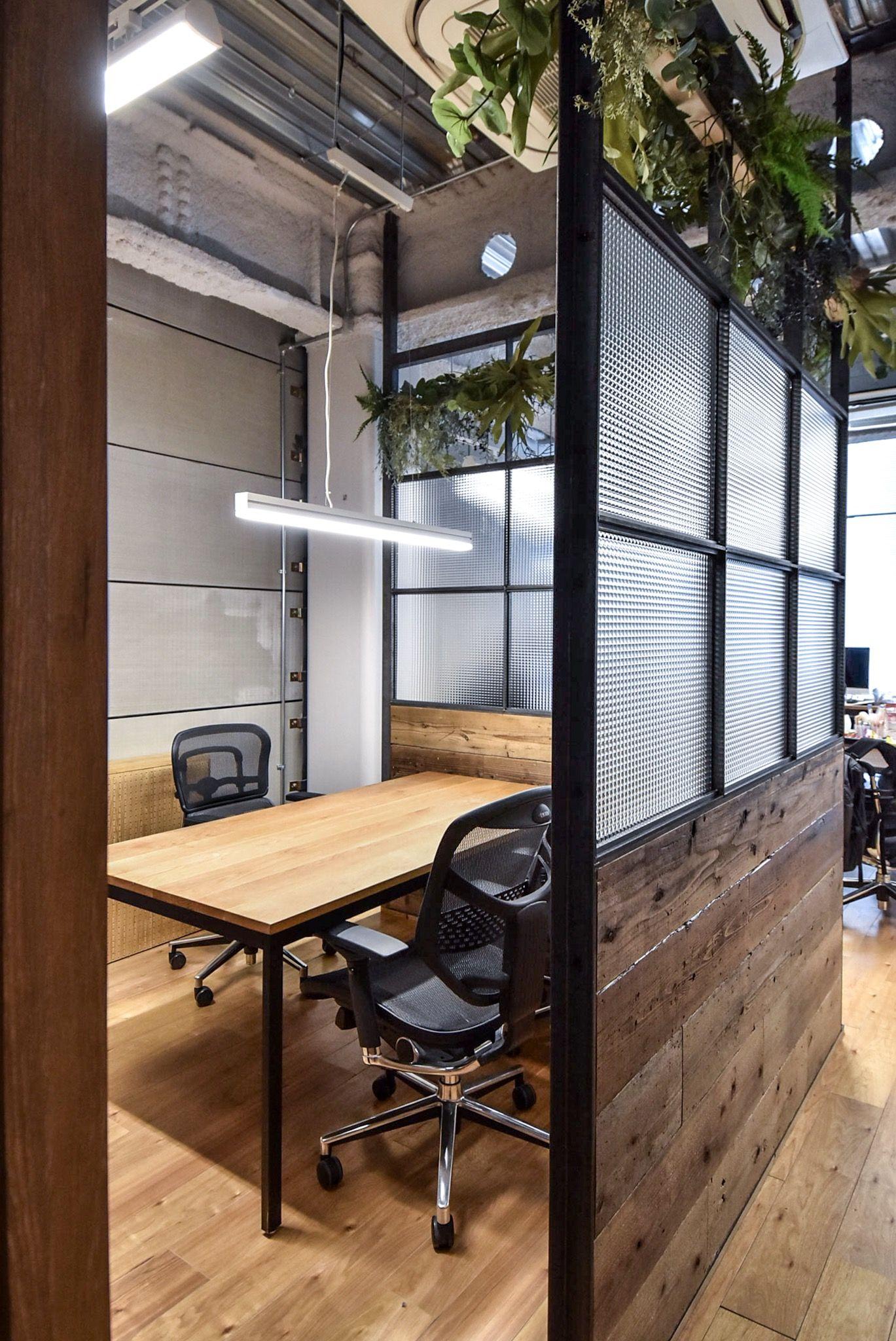Office Design リノベーション ハウス デザイナー