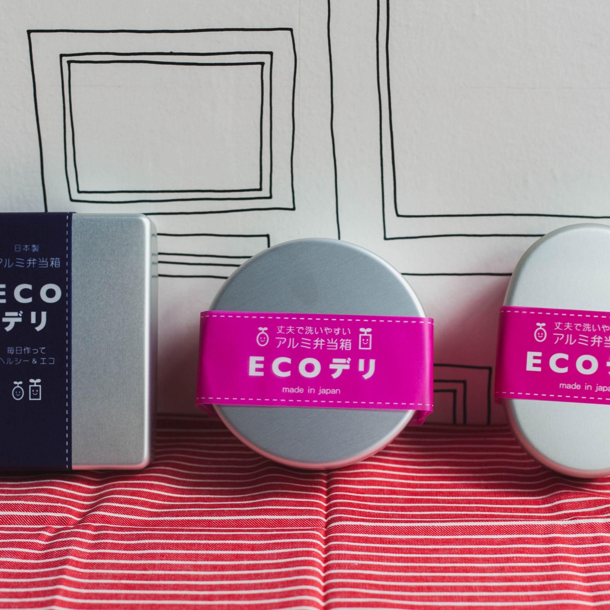 yamaco eco wood and aluminum bento boxes bento box eco plastic free
