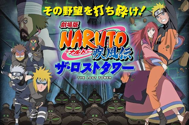 boruto naruto the movie english sub 1080p torrent
