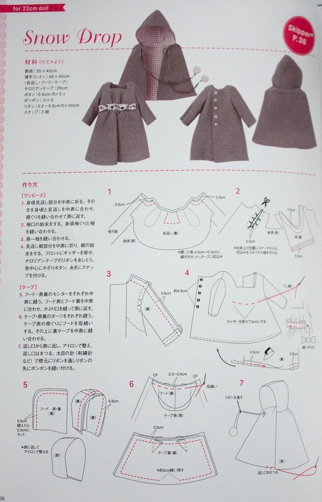 Doll coat for Skipper or Lottie, if resized   인형옷   Pinterest ...