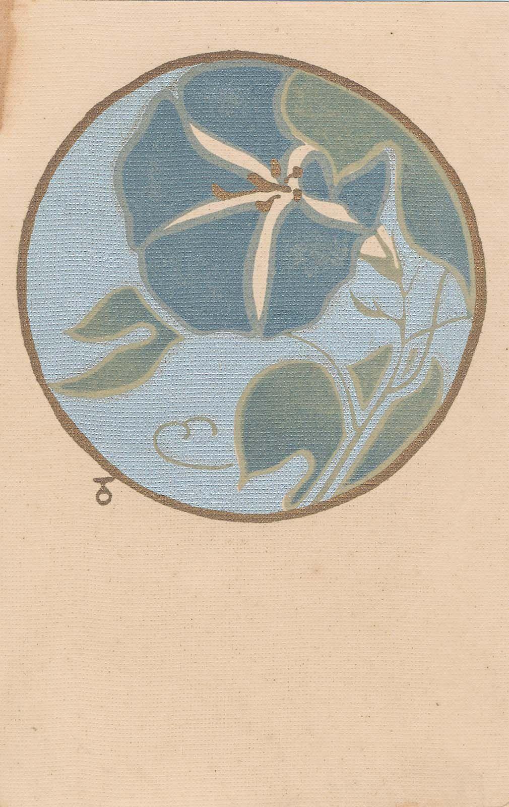 Morning Glory Japanese Late Meiji Era Artist Unidentified Japanese Morning Glory Art Japanese Screen
