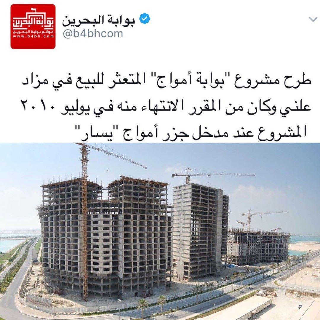 فعاليات البحرين Bahrain Events السياحة في البحرين Tourism Bahrain Tourism In Bahrain Tourism Travel البحرين Bahrain الكويت Instagram Instagram Posts