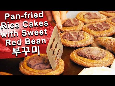 KOREAN STREET FOOD: Bukkumi (부꾸미) Pan-fried Rice Cake with Sweet Red Bean - YouTube
