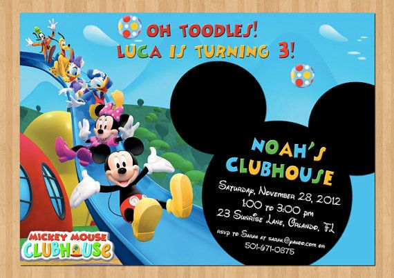 Mickey Mouse Birthday Invitation Printable Birthday Party Mickey