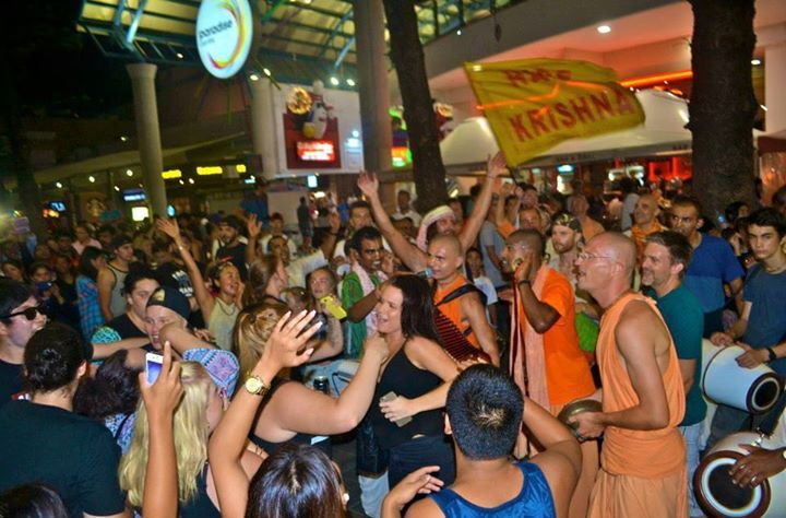 News Year Eve Harinam in Gold Coast, Australia (Album 40 photos) Srila Prabhupada: Sri Caitanya Mahaprabhu says that since His spiritual master ordered Him only to chant the holy name of Krishna, He...