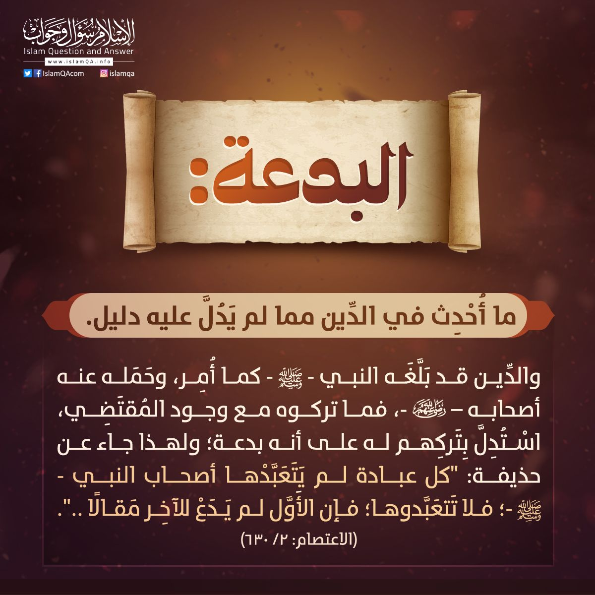 O U Oºo Uso C O U Oªus O U U U O U U O O U U O O U Uso O Oœ U Us O O O O O C O U U U Uˆoo U U O O O Usuƒ This Or That Questions Question And Answer Islam