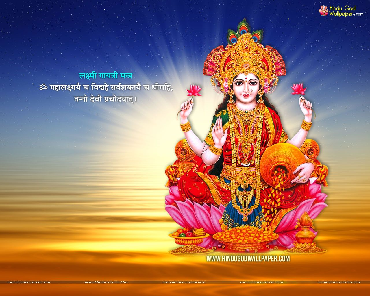 Jai Maa Laxmi Wallpaper Free Download For Desktop Wallpapers In