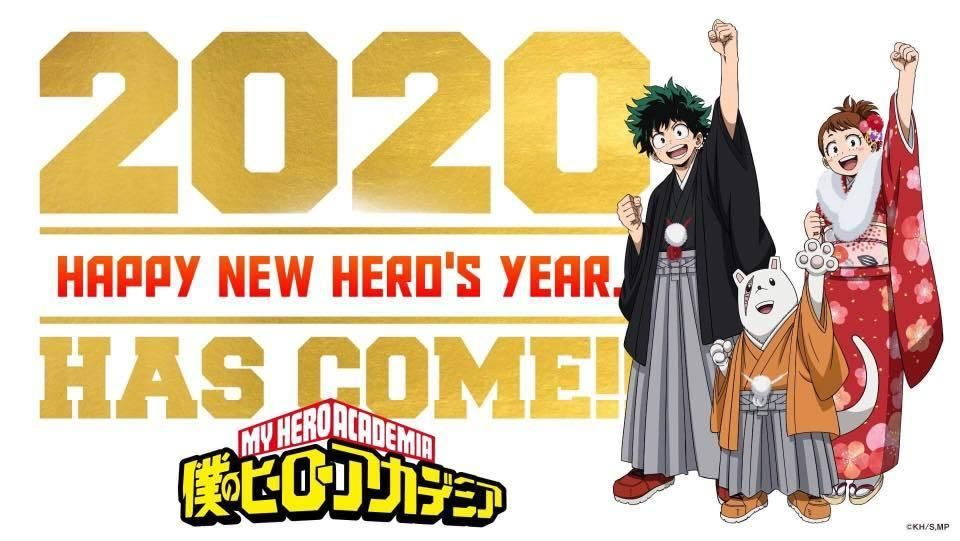 Happy New Hero's Year!! 💪 | My Hero Academia