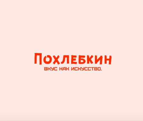 Самому сделать логотип сайта дорвеи на сайты Усачёва улица