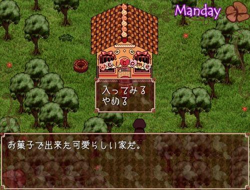 幻想乙女のおかしな隠れ家 ゲーム画面1