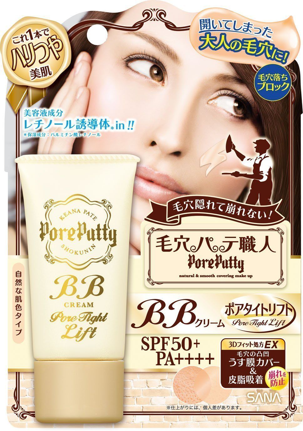 Sana Keana Pate Shokunin Pore Putty Bb Cream Tight Lift Spf50 Ac Clean Up Cushion Natural Beige Pa 30g Products Pinterest Creams And