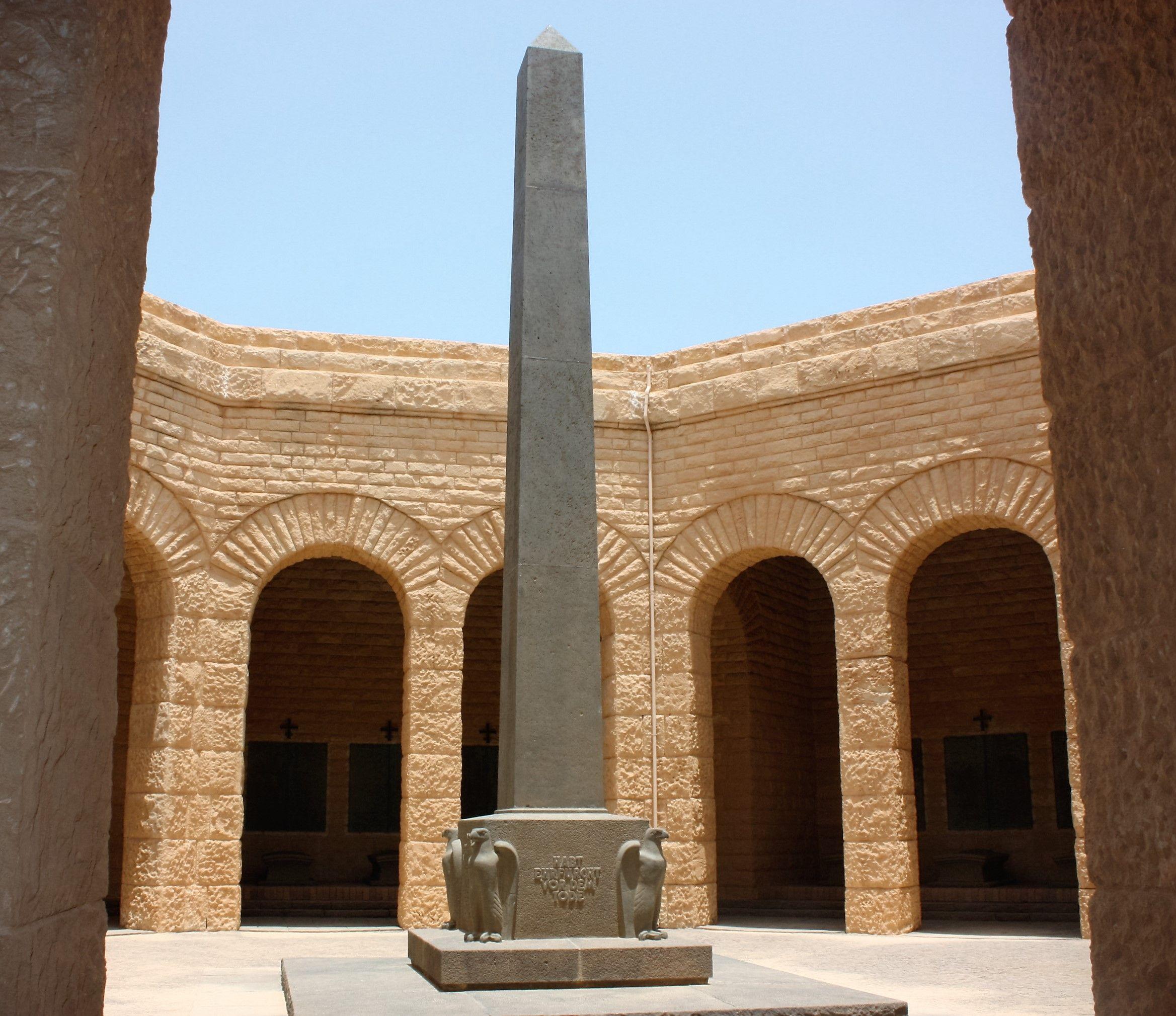 German War Memorial El Alamein El Alamein