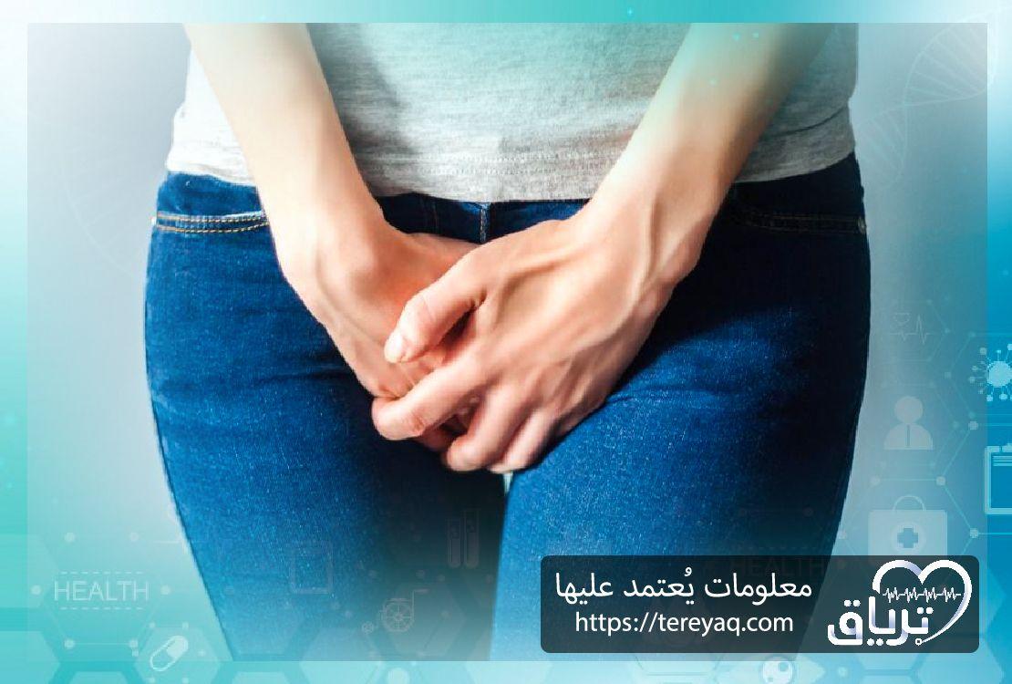 حكة المهبل من علامات الحمل بولد أم لا وما أسبابها Health Holding Hands