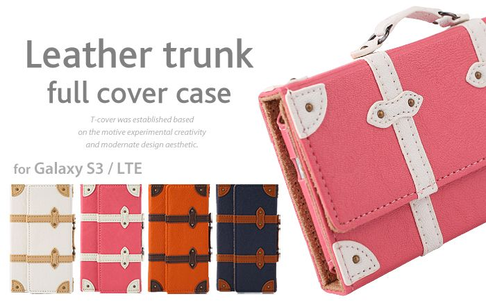 Cute Suitcase Style Cell Phone Case for the Samsung Galaxy S3  $38.50