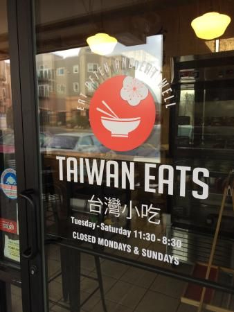 Taiwan Eats Is A Taiwan And Chinese Food Restaurant It Also Has The Bubble Tea In The Men Chinese Noodle Restaurant Food Graphic Design Chinese Food Restaurant