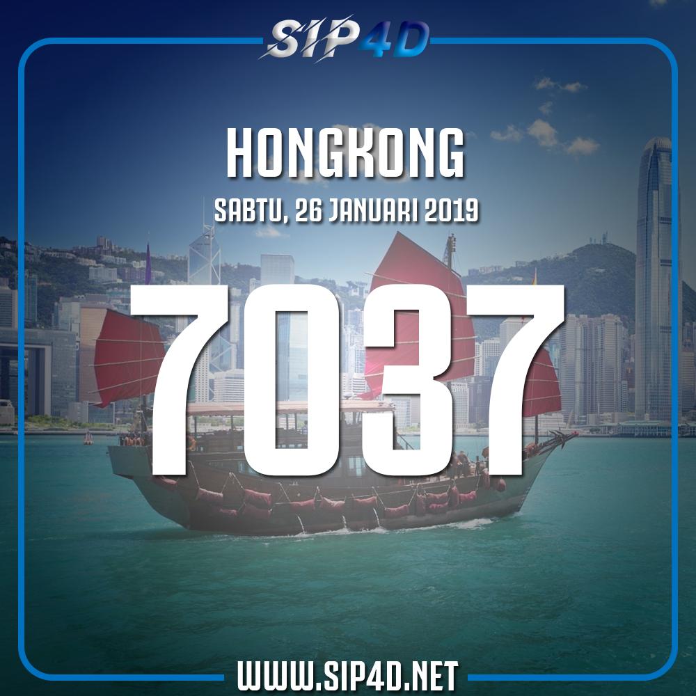 Data Keluaran Togel Hongkong Pools Hari Ini  Hong