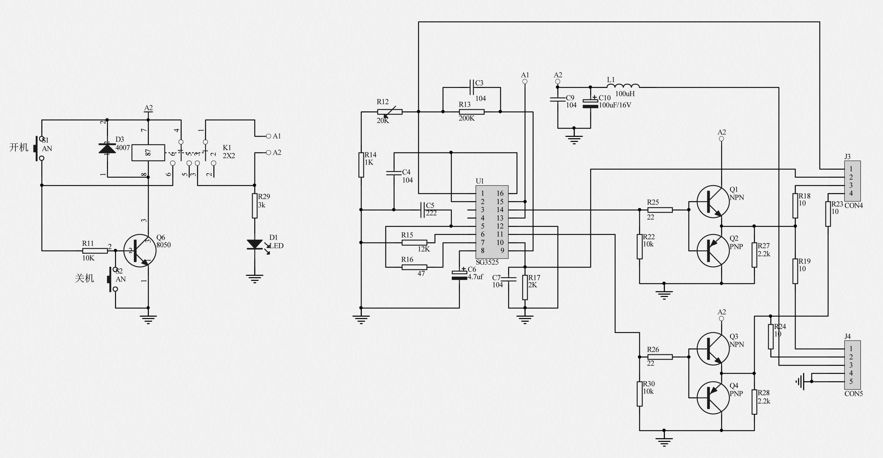 12 Volt 1000 Watt Power Inverter Design Process