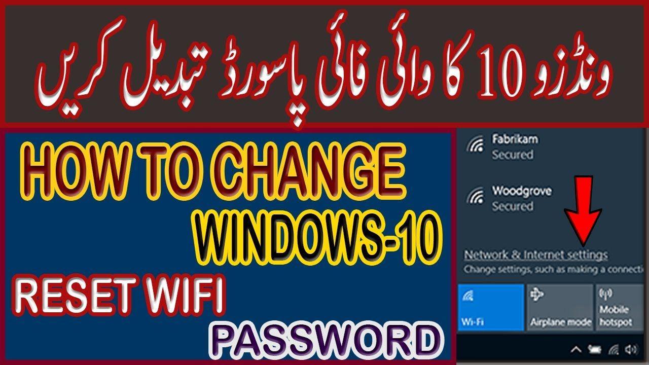 WINDOWS 10 BEGINNER TIPS HOW TO CHANGE WIFI PASSWORD OR