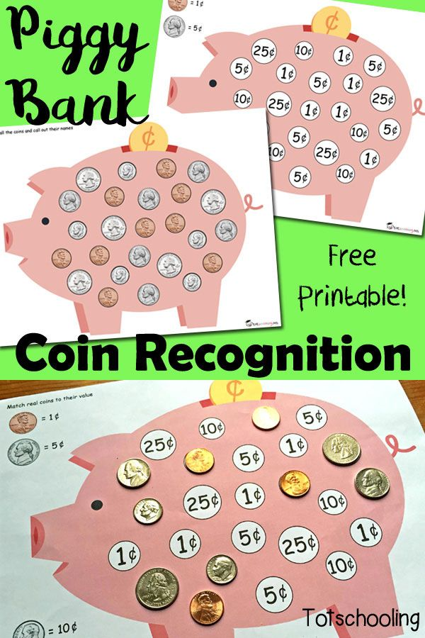 Piggy Bank Coin Recognition Printable Math Activities