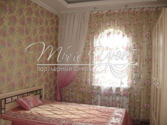 комплект шторы и покрывало для спальни из цветной ткани шторы и