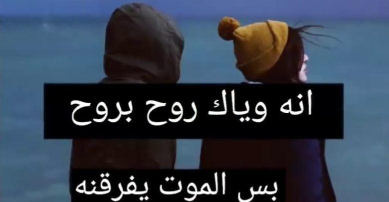 اشعار حب جديدة وقصائد رومانسية من روائع الشعر العربي Lockscreen Movies Lockscreen Screenshot
