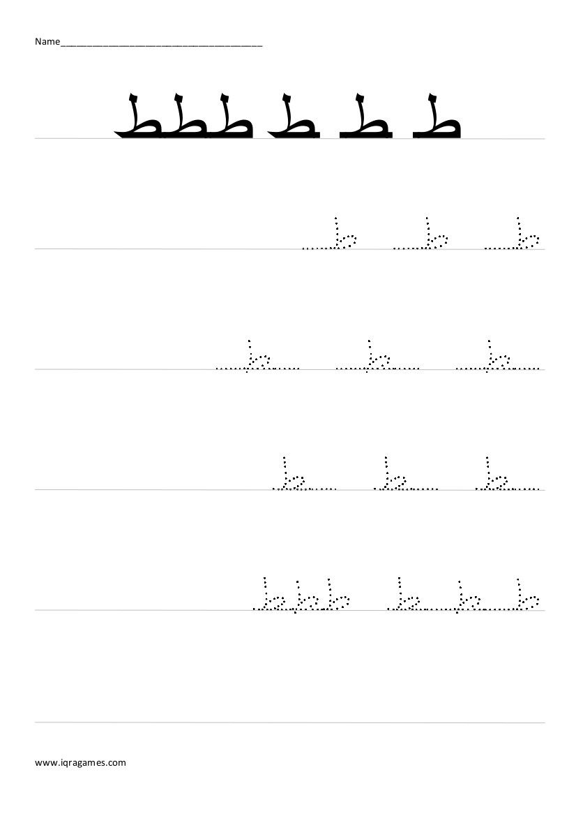 Arabic Alphabet Ta Handwriting Practice Worksheet Numbers