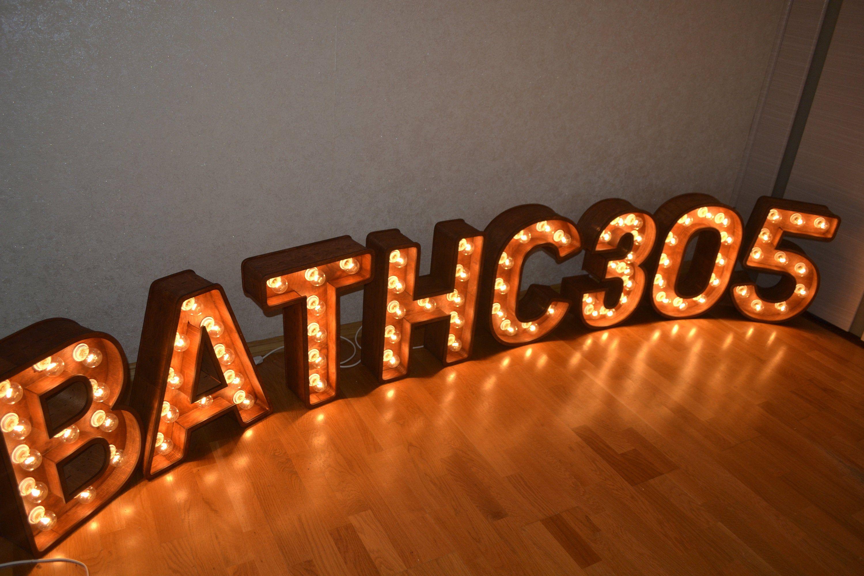20 Inches Light Up Letter Large Letter Light Wooden Word Wooden Numbers Marquee Letter Letter Light Light Up Light Up Letters Light Letters Wooden Words