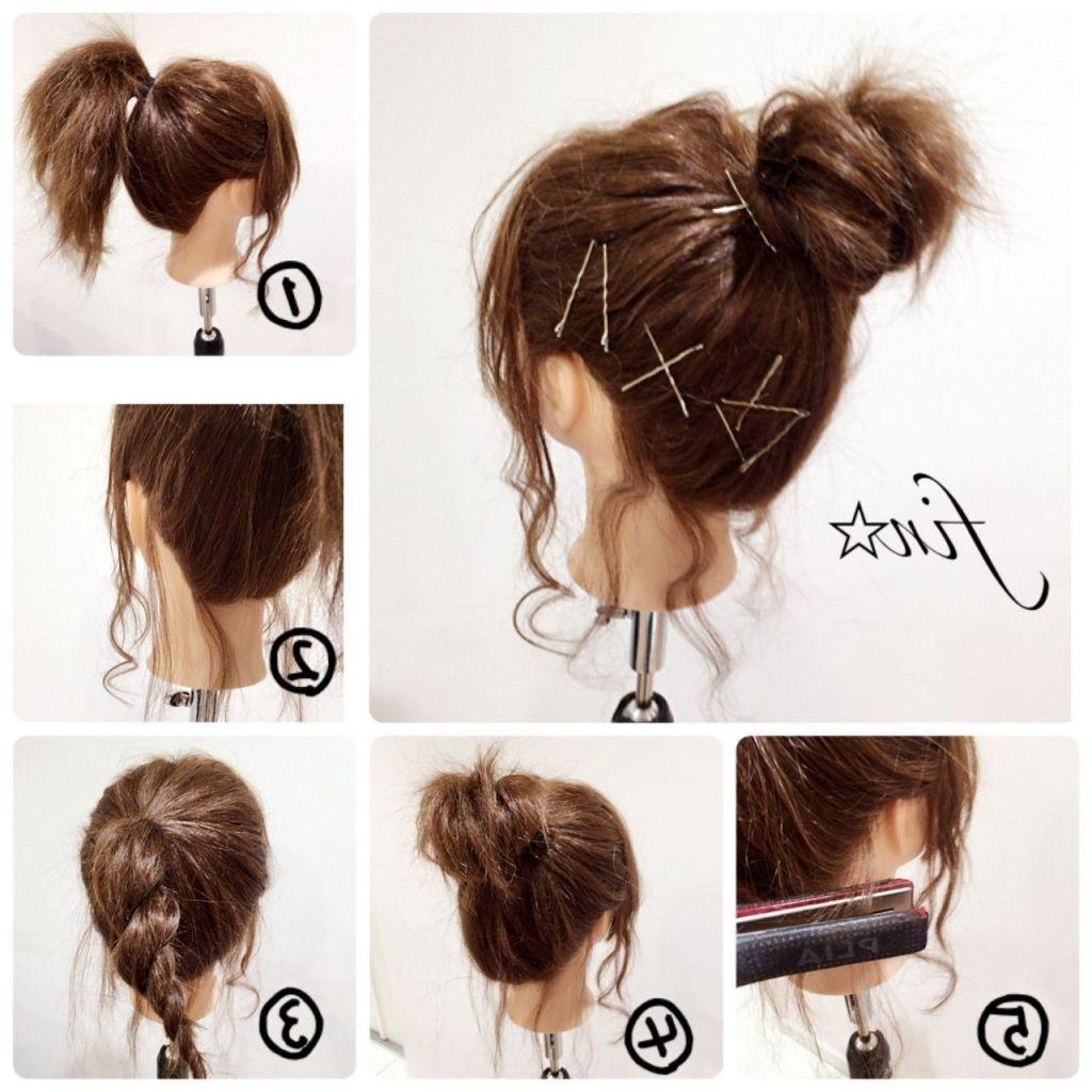 女子中学生に人気の髪型16選 ショートやボブヘアスタイルのアレンジも