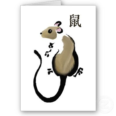 year of the rat chinese zodiac in 2019. Black Bedroom Furniture Sets. Home Design Ideas