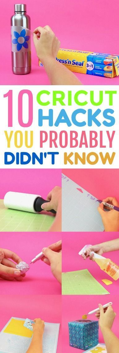 10 Cricut Hacks You Probably Didn't Know These must-know Cricut hacks are perfect for saving you time and money. From transfer paper alternatives to ways to get more use out of your Cricut mats, this post has it all. I hope you enjoy these 10 Cricut Hacks You Probably Didn�t Know.