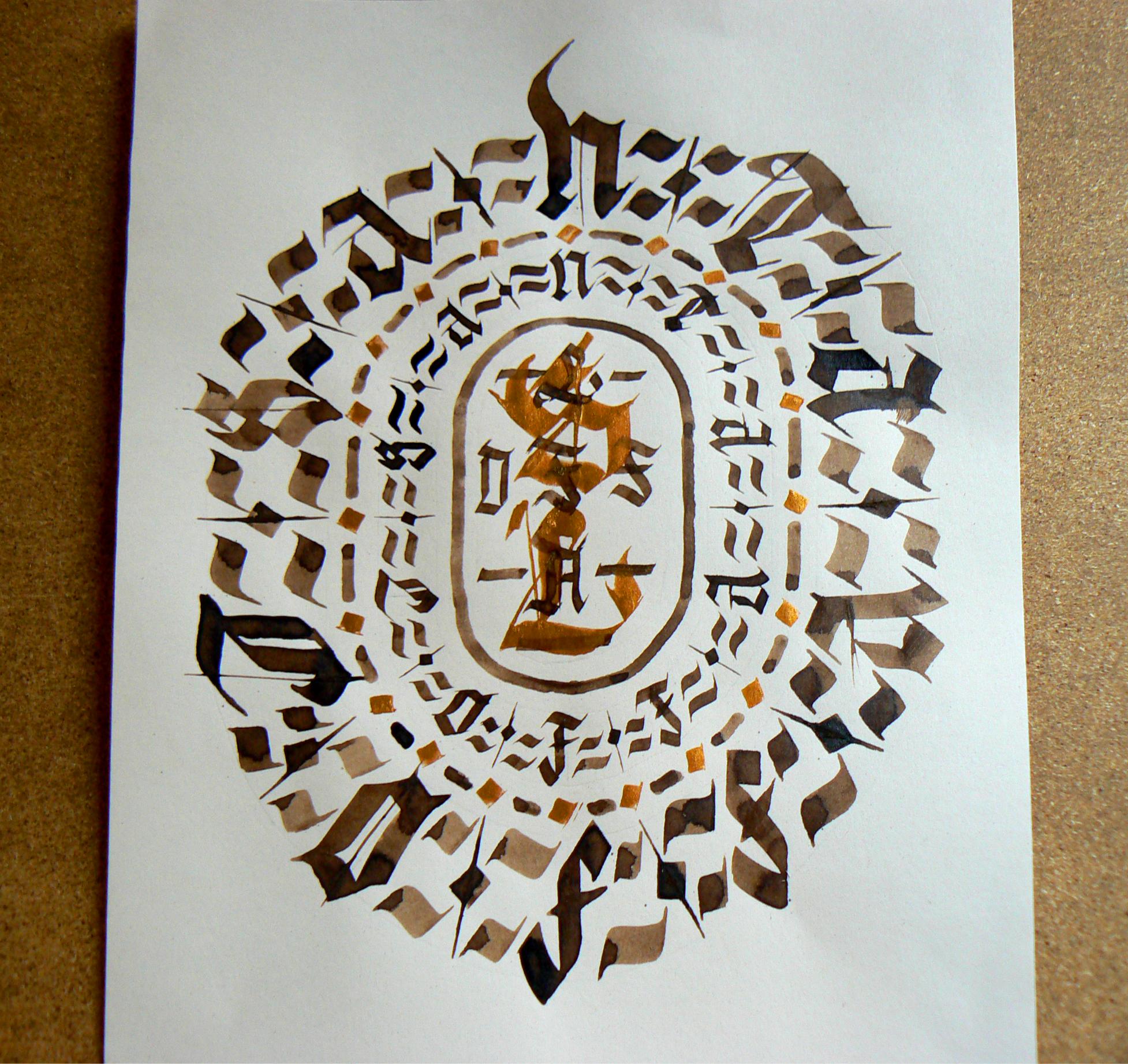 Santa Loffa - Calligraphy - Walnut & Gold - Calligram