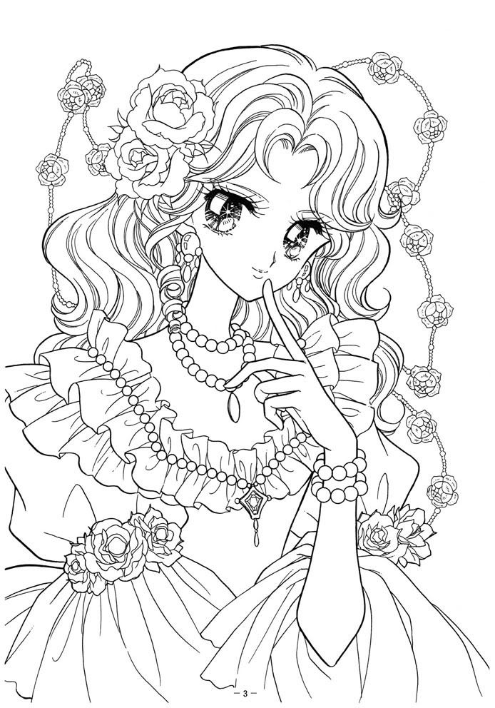 Nour Serhan uploaded this image to \'Princess World 02 colouring book ...