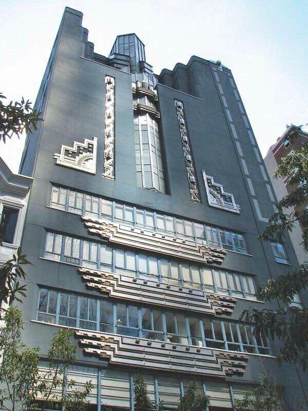 Art Institute of Philadelphia, PA, designed by Gabriel Blum & Harry Sternfeld, 1928