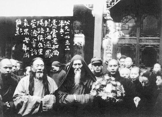 Hay más cosas en el cielo y en la Tierra ...: Monje budista describe avistamiento OVNI en 1884