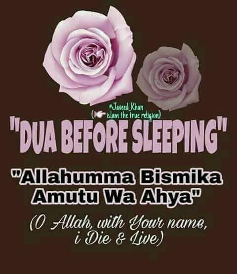 Share Dua before sleeping, Islamic quotes, Allah