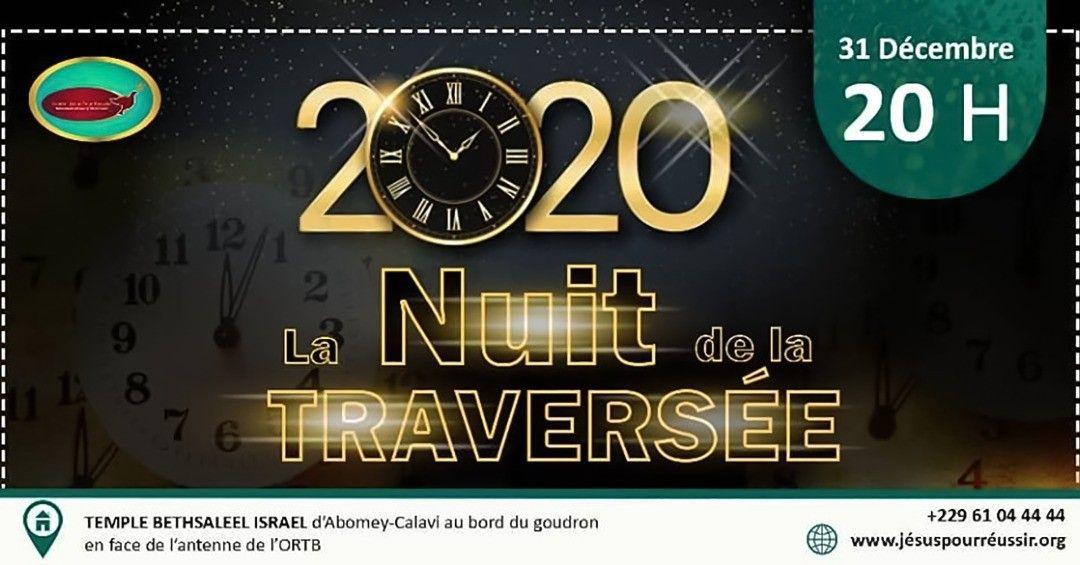 Tout A L Heure A Partir De 20 Heure Au Temple Bethsaleel Israel Cjpr De Calavi Benin Neon Signs Neon