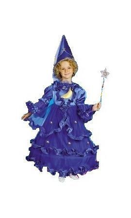 Карнавальный костюм королева звезд