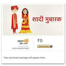Image result for durga puja invitation card design