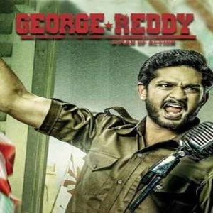George Reddy 2019 Telugu Songs Download Naa Songs Songs Movie Songs Telugu