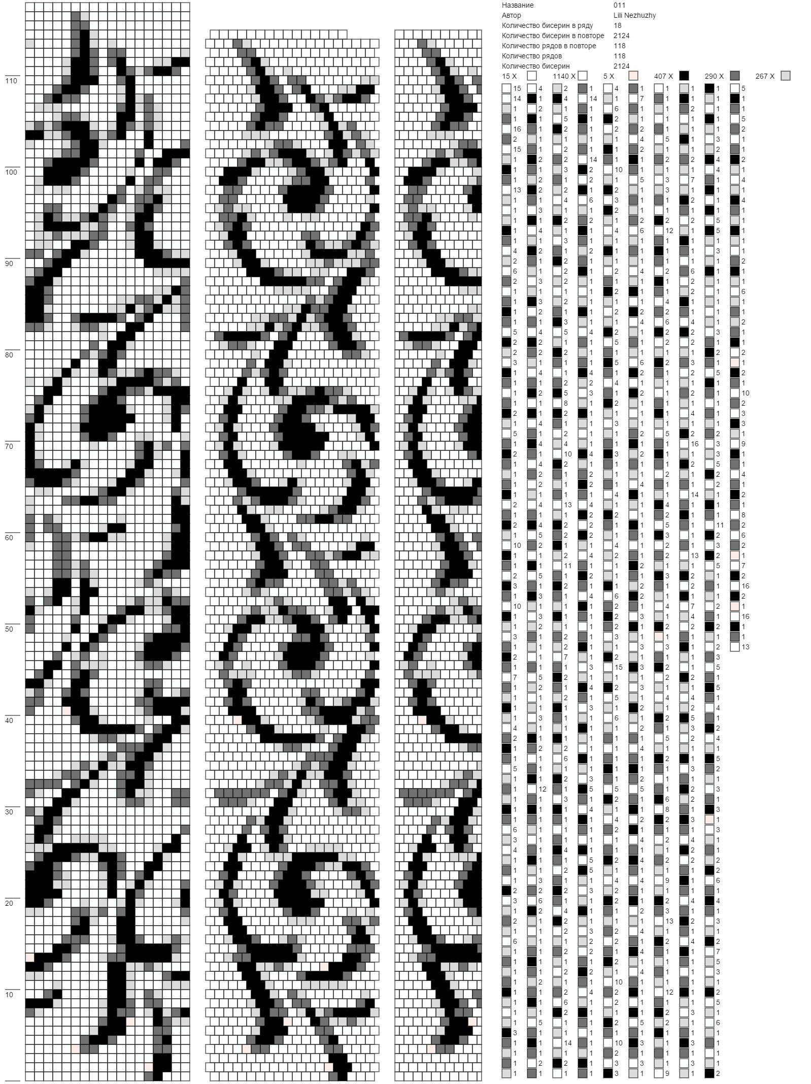 http://cs633822.vk.me/v633822937/1ab70/psbPXypLIgU.jpg | beads ...