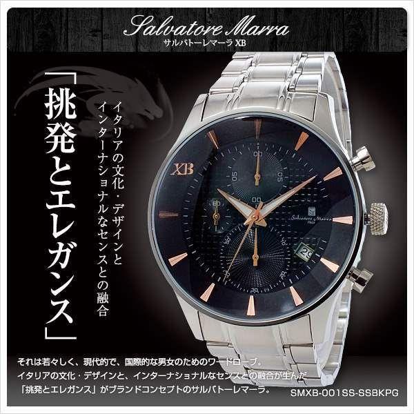特価サルバトーレマーラ XB 腕時計 SMXB-001SS-SSBKPG メン https://t.co/8TSguxiEHx https://t.co/t2s47VQVMO