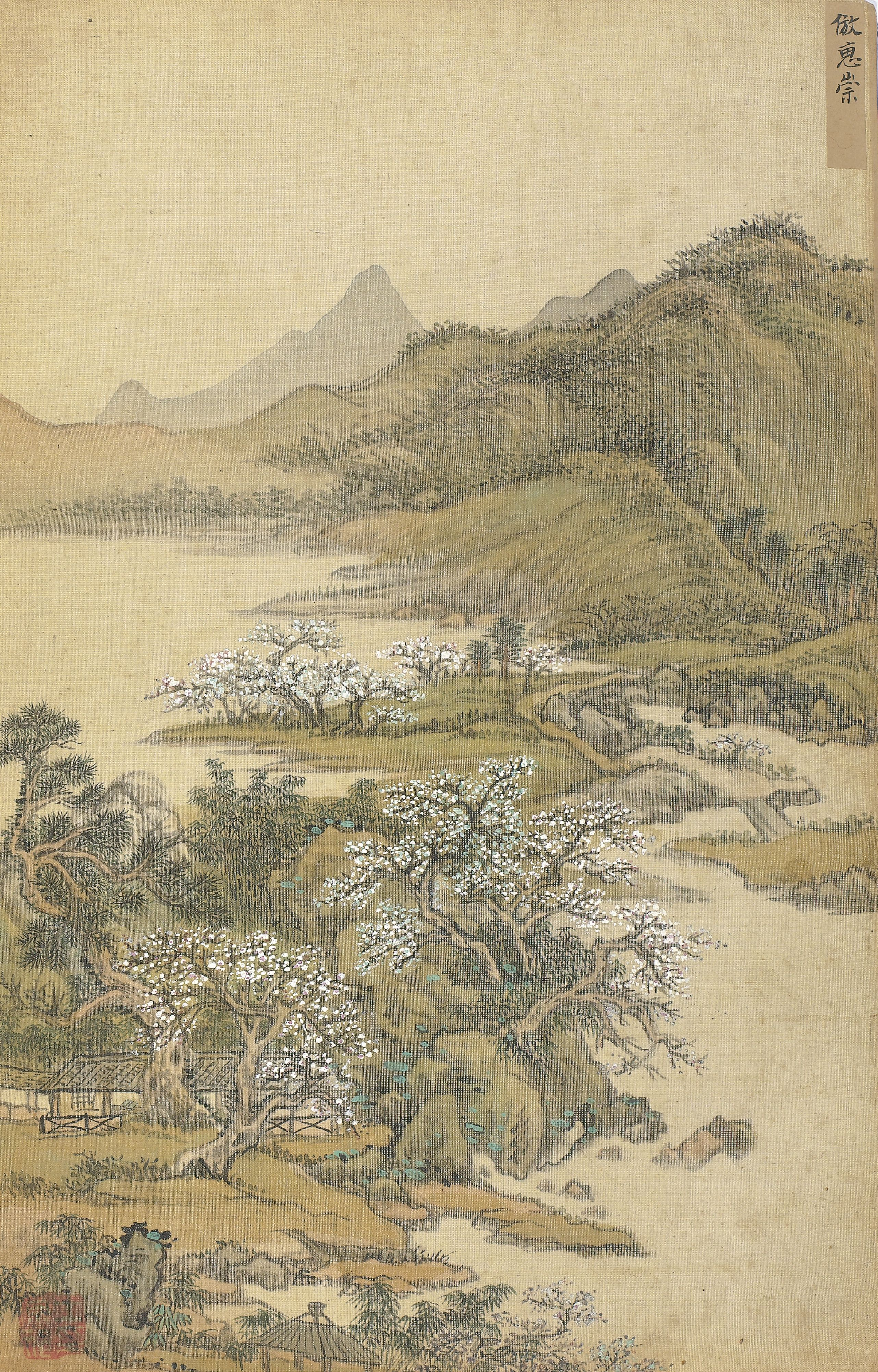 Wang Yuanqi Landscapes Aft Landscape Sotheby S N08835lot6brtlen In 2020 Chinese Art Landscape Chinese Painting