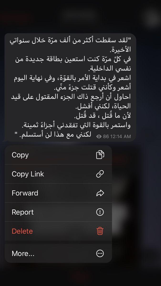 Wisdom Arabic Wisdom Quotes Life Talking Quotes Funny Arabic Quotes