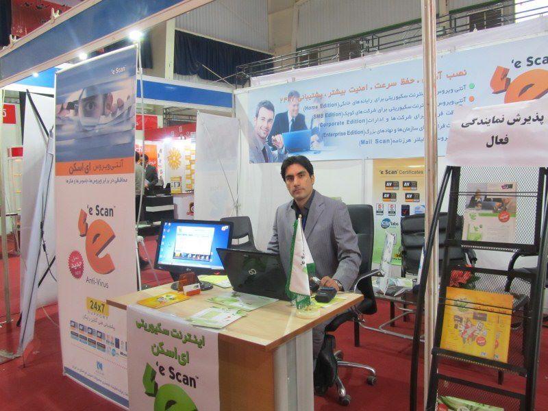 eScan products exhibit @ Iran's Autocomp Exhibition, 2012