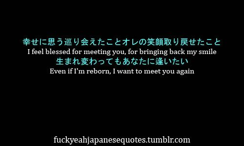 Kawaii Quotes (Japanese) Quotes Japanese Japanese