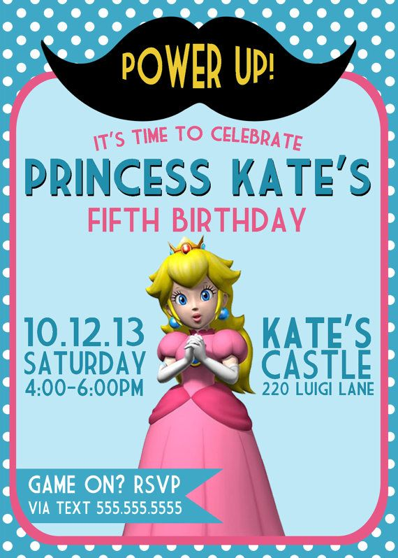 Princess Peach Birthday Party Invite By Aprettylittleparty