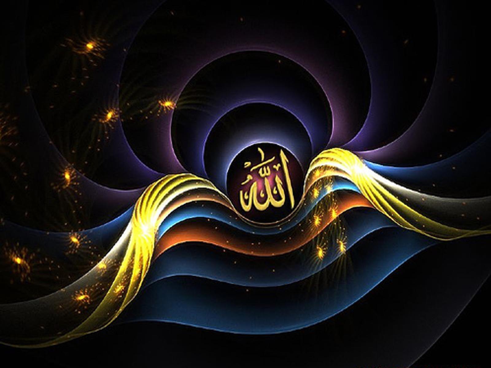 Download Allah S Name Beautiful Hd Wallpapers 2013 Gambar Karakter Kaligrafi Allah