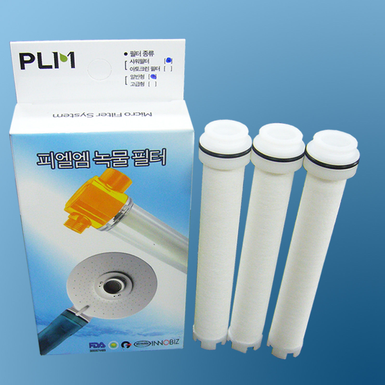 $17 AUD - Plm 3 Refill Filter Set - Remove Micro Rust Scale Sediment ...
