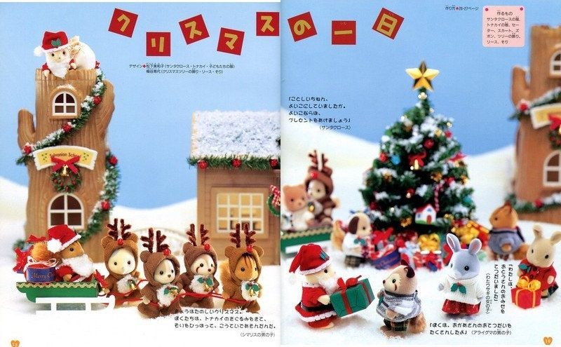 Christmas pattern for Sylvanian families / calico critters: https://www.etsy.com/listing/115573415/sylvanian-families-calico-critters?ref=shop_home_active